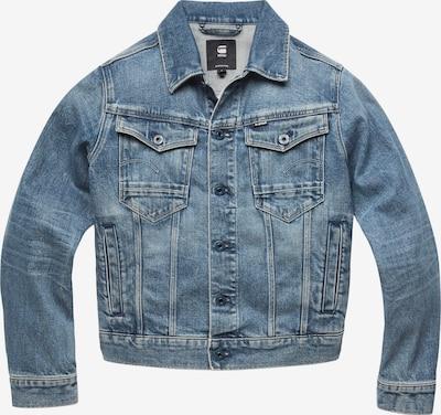 G-Star RAW Jacke in blue denim, Produktansicht