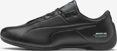 PUMA Sneaker 'Future Cat Ultra' in schwarz, Produktansicht