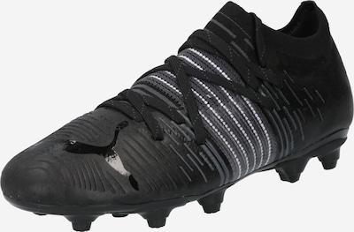 PUMA Sportovní boty - černá / bílá, Produkt