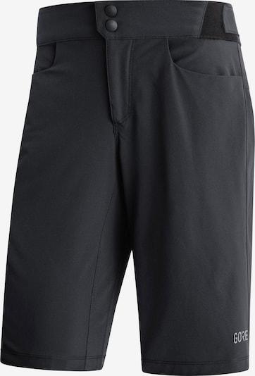 GORE WEAR Shorts 'Passion' in rauchgrau / schwarz / weiß, Produktansicht