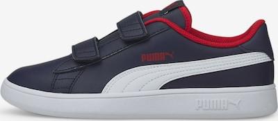 PUMA Baskets 'Smash V2' en bleu foncé / rouge / blanc, Vue avec produit