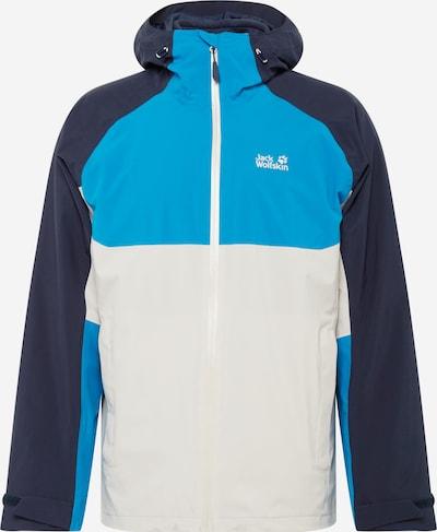 JACK WOLFSKIN Zunanja jakna 'MOUNT ISA' | mornarska / voda / bela barva, Prikaz izdelka