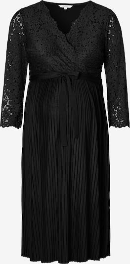 Noppies Still-Kleid 'Ganado' in dunkelblau, Produktansicht