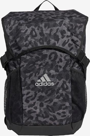 ADIDAS PERFORMANCE Mochila deportiva en gris / grafito / gris oscuro / negro, Vista del producto