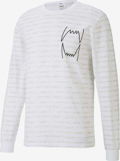 PUMA T-Shirt fonctionnel en gris clair / noir / blanc, Vue avec produit