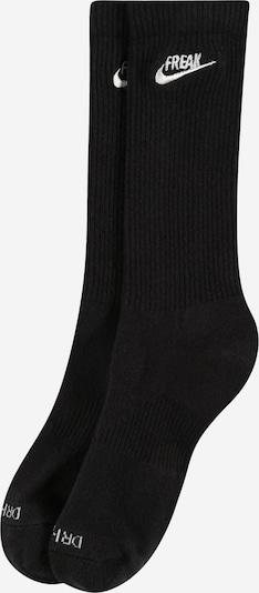 NIKE Спортни чорапи в черно, Преглед на продукта