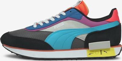 PUMA Baskets basses 'Future Rider Icons' en gris / violet / orange / noir / blanc, Vue avec produit