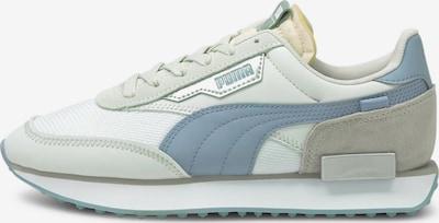 PUMA Sneakers laag in de kleur Crème / Blauw / Grijs, Productweergave