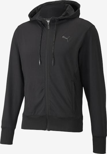 PUMA Sportjas in de kleur Zwart, Productweergave