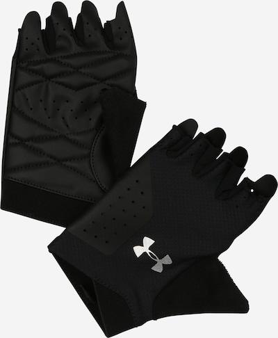 UNDER ARMOUR Спортни ръкавици в черно / сребърно, Преглед на продукта