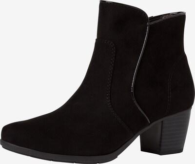 JANA Enkellaarsjes in de kleur Zwart, Productweergave