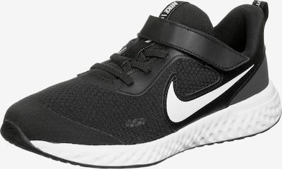 NIKE Schuh 'Revolution 5 ' in schwarz, Produktansicht