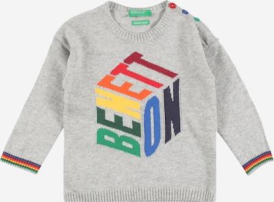 Pullover UNITED COLORS OF BENETTON di colore blu / giallo / grigio sfumato / verde / rosso, Visualizzazione prodotti