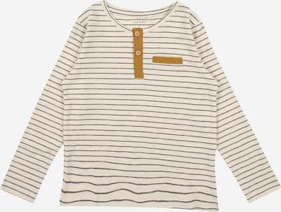 NAME IT T-Krekls 'VALENTIN', krāsa - bēšs / brūns / melns, Preces skats