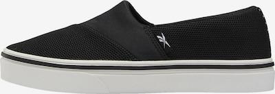 REEBOK Športni čevelj | črna barva, Prikaz izdelka