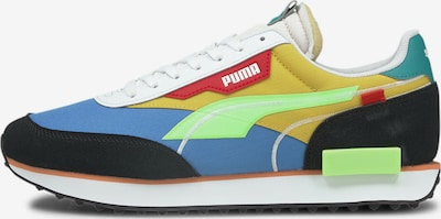 PUMA Baskets basses en jaune / vert fluo / rouge, Vue avec produit