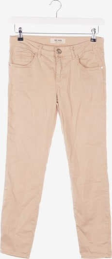 MOS MOSH Pants in S in Camel, Item view