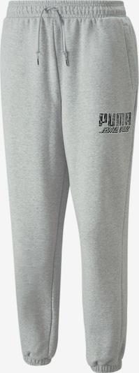 PUMA Sporthose in anthrazit / hellgrau, Produktansicht