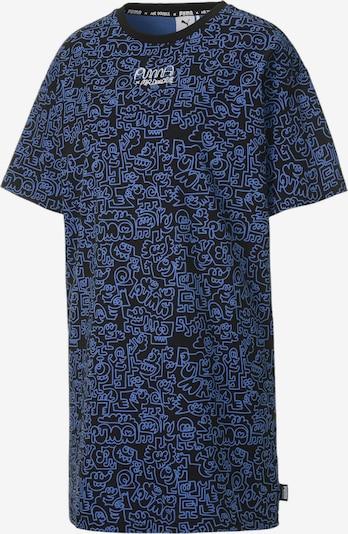 PUMA Kleid in blau / schwarz / weiß, Produktansicht
