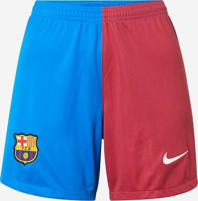 NIKE Pantalon de sport 'FC Barcelona 2021/22 Stadium Home' en bleu / jaune / rouge / blanc, Vue avec produit