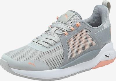 PUMA Sneaker 'Anzarun' in grau / hellgrau / pfirsich, Produktansicht