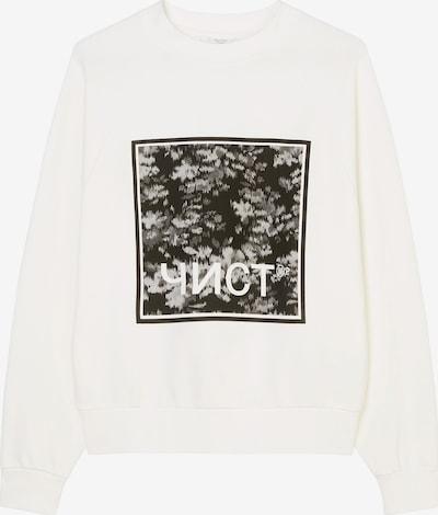 Marc O'Polo Pure Sweatshirt in de kleur Zwart / Wit, Productweergave