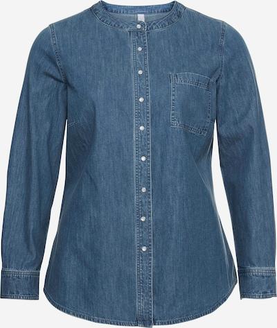 SHEEGO Blūze zils džinss, Preces skats