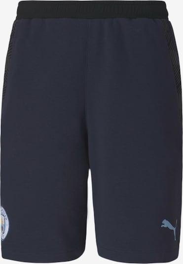 PUMA Shorts in navy / opal / schwarz, Produktansicht