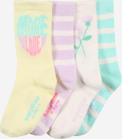 GAP Socken in mischfarben, Produktansicht