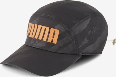 PUMA Sportpet in de kleur Neonoranje / Lichtoranje / Zwart, Productweergave