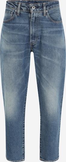 Levi's Made & Crafted Džíny 'DRAFT' - modrá džínovina, Produkt