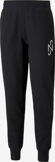 Sportinės kelnės iš PUMA , spalva - juoda / balta, Prekių apžvalga