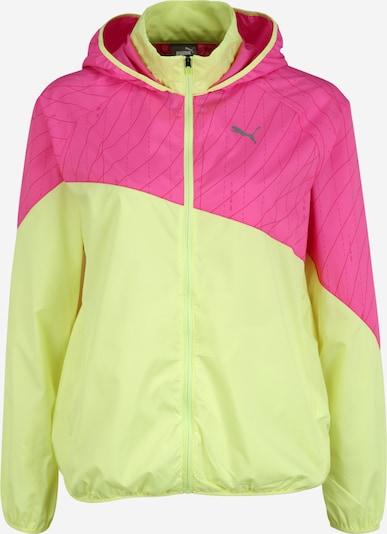 PUMA Sportovní bunda - svítivě žlutá / svítivě růžová, Produkt