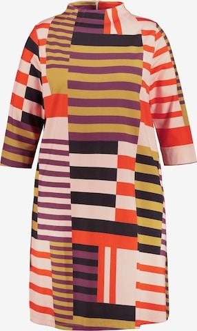 Robe Ulla Popken en mélange de couleurs