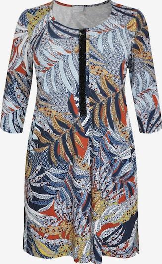 Yoek Tuniek ' Batik ' in de kleur Blauw / Gemengde kleuren, Productweergave