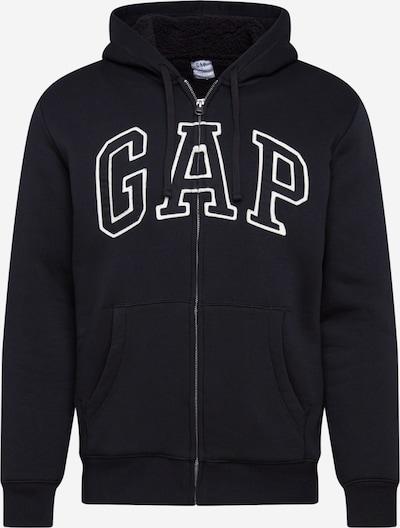 fekete / fehér GAP Tréning dzseki, Termék nézet
