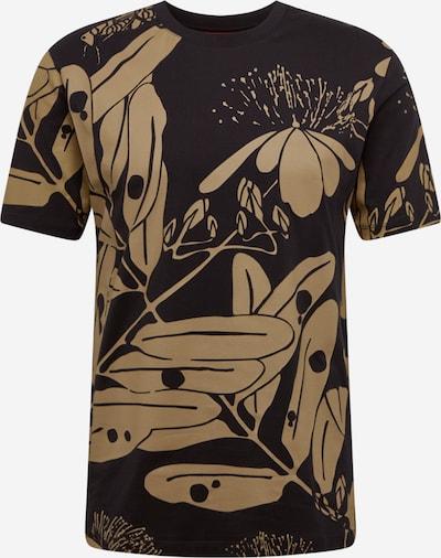 Tricou 'Dshine' HUGO pe maro / negru, Vizualizare produs