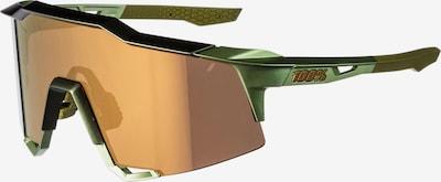 ride100percent Sportbrille 'Speedcraft' in grün, Produktansicht