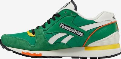 Reebok Sport Sneakers in Dark blue / Yellow / Grass green / Red / White, Item view