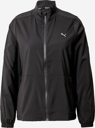 Sportinė striukė iš PUMA , spalva - juoda, Prekių apžvalga