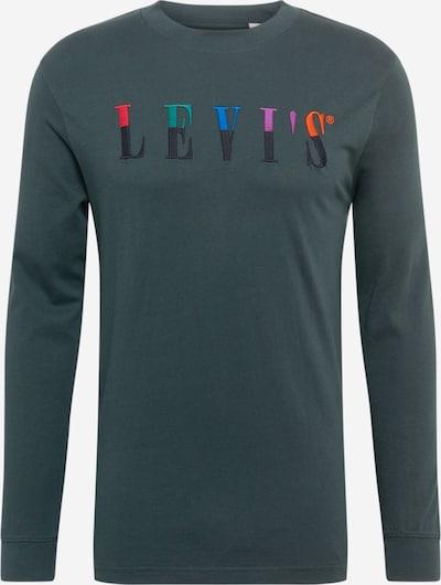 LEVI'S Majica u nebesko plava / žuta / travnato zelena / ljubičasta / svijetlocrvena / crna, Pregled proizvoda