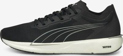 PUMA Sportschoen 'Liberate Nitro' in de kleur Grijs / Zwart / Wit, Productweergave