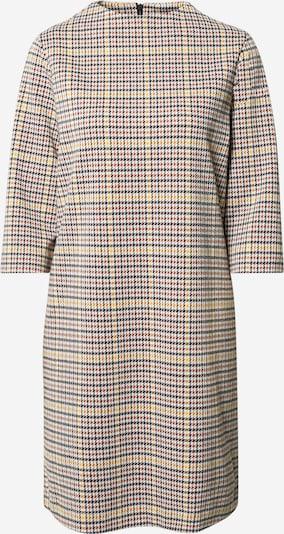Suknelė iš s.Oliver , spalva - kremo / mišrios spalvos, Prekių apžvalga