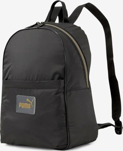 PUMA Rucksack in gold / schwarz, Produktansicht
