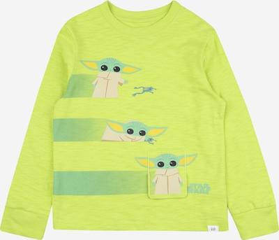 Megztinis be užsegimo iš GAP , spalva - smėlio / mėtų spalva / šviesiai žalia: Vaizdas iš priekio