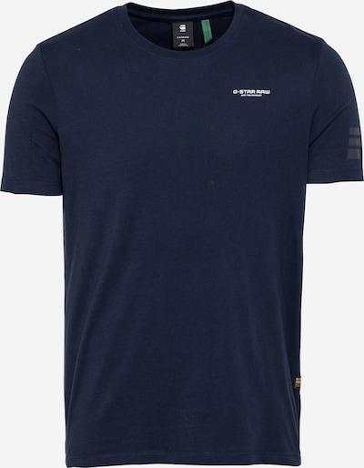 G-Star RAW T-Krekls, krāsa - tumši zils / balts, Preces skats