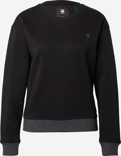 G-Star RAW Sweatshirt in graumeliert / schwarz, Produktansicht