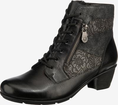 REMONTE Stiefelette in graphit / schwarz, Produktansicht