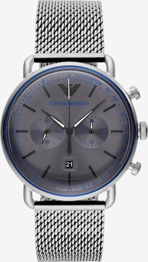 Emporio Armani Аналогов часовник в тъмносиньо / сиво / сребърно, Преглед на продукта