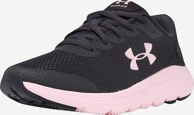 UNDER ARMOUR Chaussure de sport 'Surge 2' en aubergine / rose clair, Vue avec produit